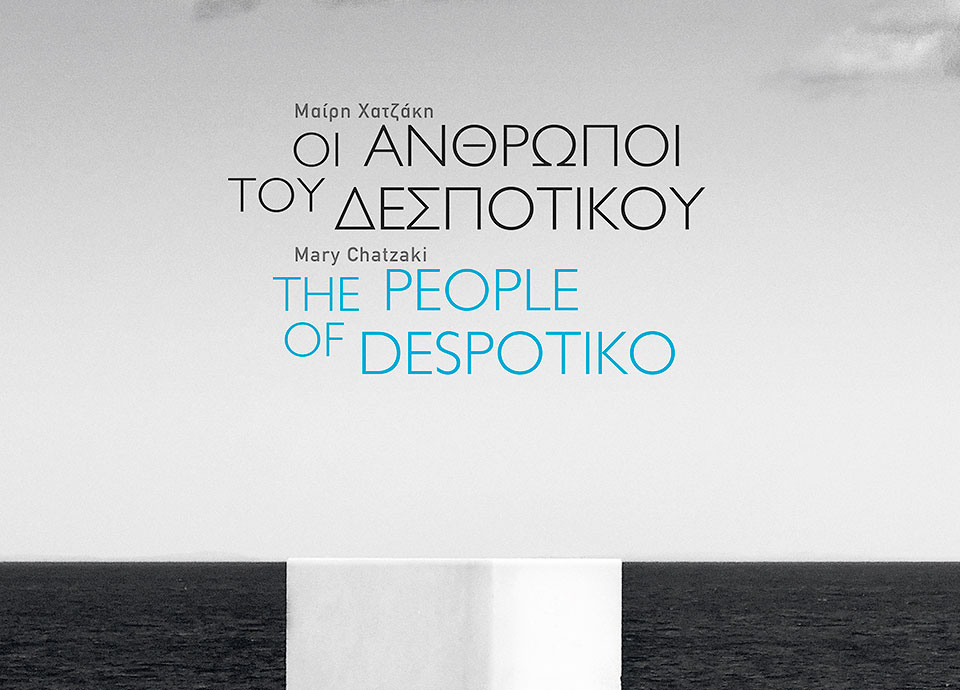 The people of Despotiko