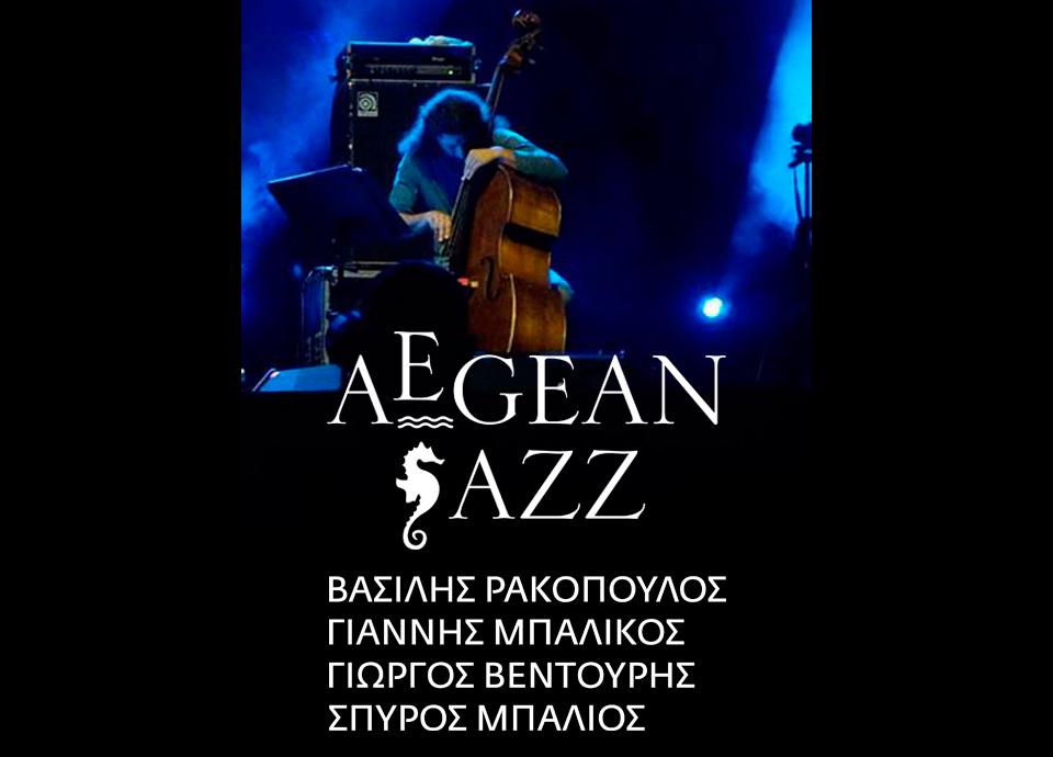 Η τζαζ του Αιγαίου