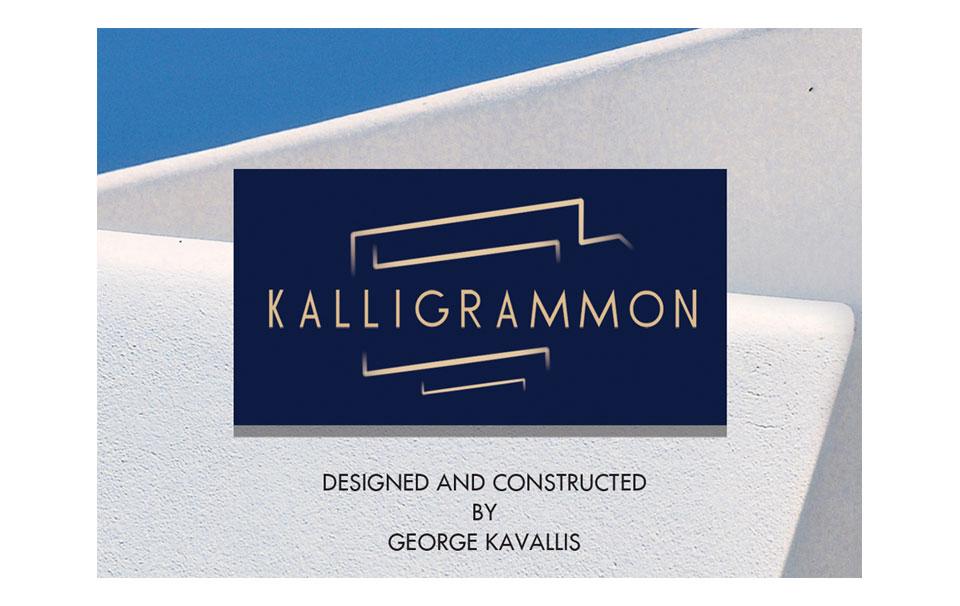 KALLIGRAMMON
